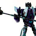 FOC / WFC Slipstream | 3/25