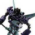FOC / WFC Slipstream | 14/25
